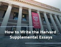 supplemental essays 2018