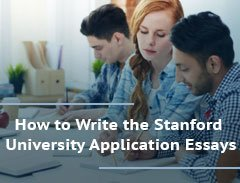 stanford university application essay