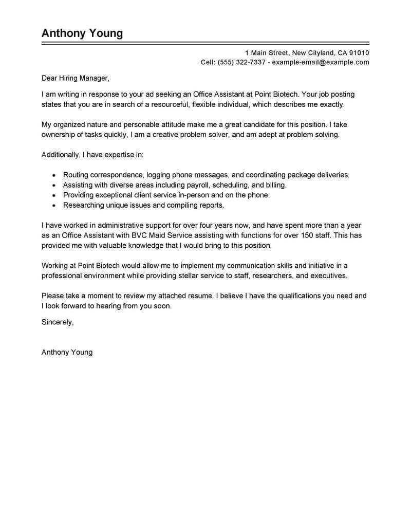 Amazing store administrative cover letter examples for Future opportunities cover letter