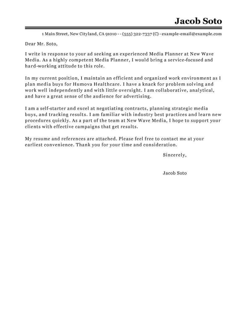 demand planner cover letter - Jasonkellyphoto.co